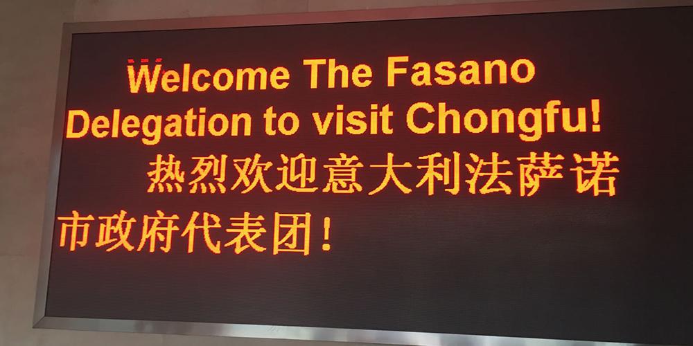 Incontro Fasano-Chongfu